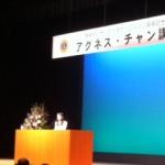 image_14.jpeg