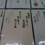 image_39.jpeg
