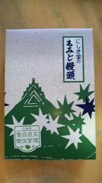 20090811-momiji.JPG