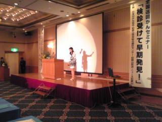 20090911-wakayamaganes.JPG