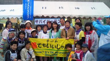 20090913-relay.JPG