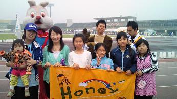 20090913-relaychildren.JPG