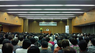 20090917-himejiagnes.JPG