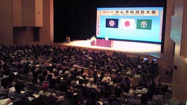 20091008-obihiro.JPG