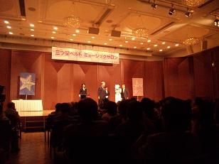 20091019-mituboshi.JPG