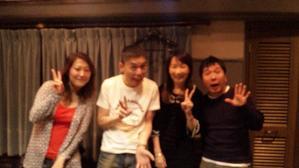 20091122-bakusho.JPG