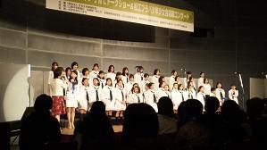 20091124-matuekids.JPG