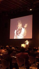 20091205-kooriyama.JPG