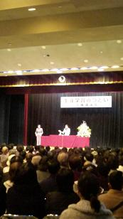 20091214-moteki1.JPG