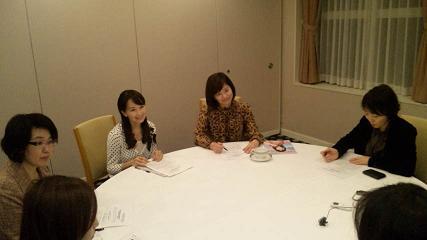 20100112-nikkeiwoman2.JPG