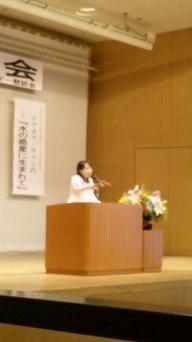 20100116-kaeiwakouen.JPG