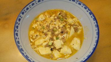 20100202-tofu.JPG
