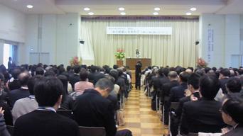 20100204-nosui.JPG