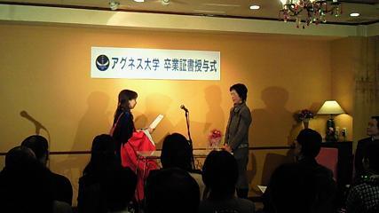 20100328-agnesu2.JPG