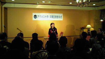 20100328-agnesu3.JPG